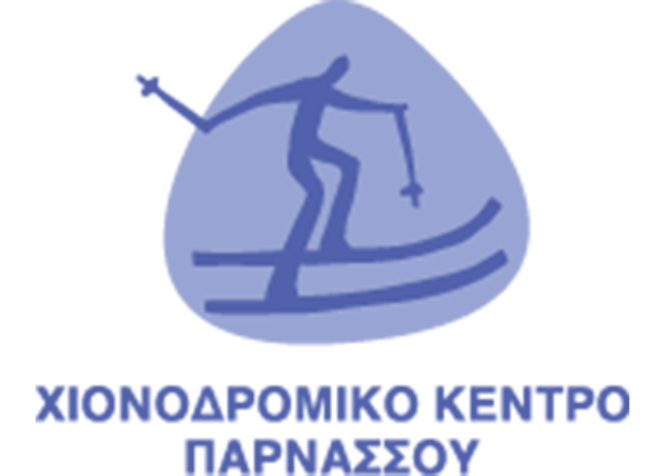 ΧΙΟΝΟΔΡΟΜΙΚΟ Κέντρο Παρνασσού